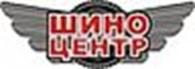 Компания «Шиноцентр»