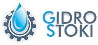 ГидроСтоки - Продажа строительного оборудования и материалов
