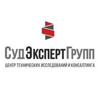 """Центр Технических Исследований и Консалтинга """"СудЭкспертГрупп"""""""