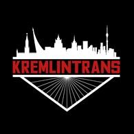 Кремлинтранс