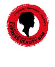 Салон красоты Expressbeautybar