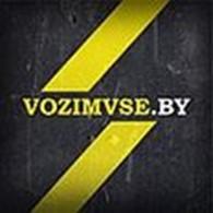 Частное предприятие ЧП ВозимВсе