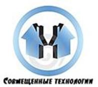 Общество с ограниченной ответственностью Совмещенные технологии ООО