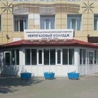 ФГБОУ ВО «Тюменский индустриальный университет»