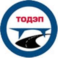 """""""Тюменское областное дорожно-эксплуатационное предприятие"""""""