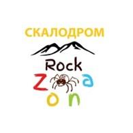 """Скалодром """"RockZona"""""""