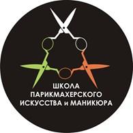 """НОЧУ """"Школа парикмахерского искусства и маникюра"""""""