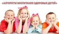 Школа осознанного родительства Юлии Ермак