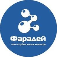 """Клуб юных химиков """"ФАРАДЕЙ"""" Архангельск"""