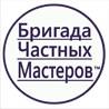ООО BCHM