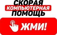 ООО РемКомп96