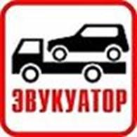 """ООО """"Диаском"""""""