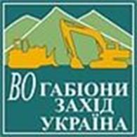 Производственное объединение Габионы запад Украина