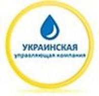 Общество с ограниченной ответственностью Украинская Управляющая Компания