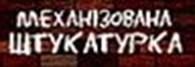 Приватне підприємство Сикорский А. В.