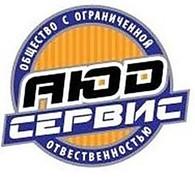 ООО АЮД-сервис