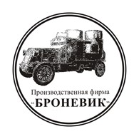 ООО Броневик