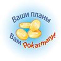 """Частное предприятие """"Pokarmany"""""""