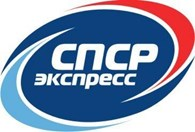 """СПСР-ЭКСПРЕСС"""