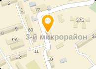 """ТОО Охранное агентство """"НОГАЙ"""""""