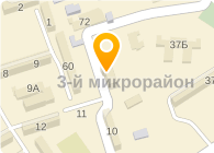 "Охранное агентство ""НОГАЙ"""