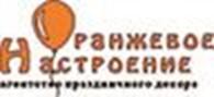 """Частное предприятие """"Оранжевое настроение"""""""