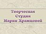 "ИП ""Студия - Марии Храмцовой"""