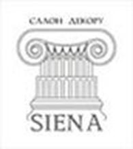 Салон декору «Сієна»