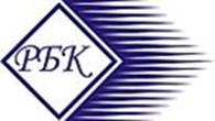 """ООО """"Региональная бухгалтерская компания"""""""
