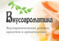 """""""Вкусоароматика"""""""