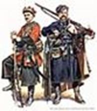 Субъект предпринимательской деятельности Cossack Union
