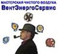 """ЧУПП """"ВентЭнергоСервис"""""""