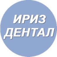 ООО Ириздентал