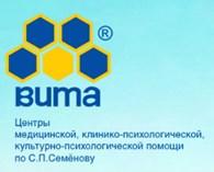 "Центр Семенова С. П. ""ВИТА"" Волгоград"