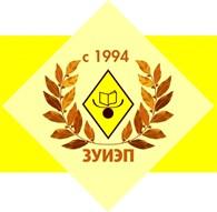 Западно - Уральский институт экономики и права