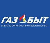 "ООО ""ГАЗ-БЫТ"""