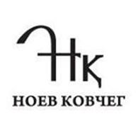 """Ресторан """"Ноев Ковчег"""""""