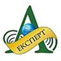 """Общество с ограниченной ответственностью ООО """"Актив Эксперт"""""""