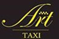 ART-Такси
