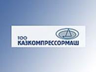 """Частное предприятие ТОО """"Казкомпрессормаш"""""""