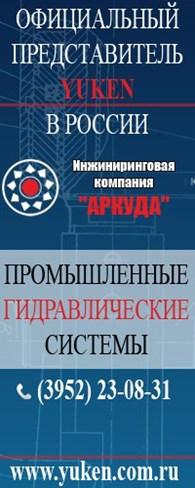 ООО Аркуда