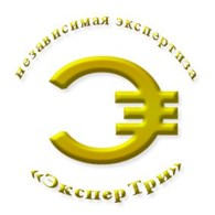 ООО Независимая экспертиза ЭксперТри