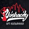 """Арт - кальянная """"SHISHA CITY"""" Таганская"""