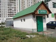 ООО Сауна на Братиславской