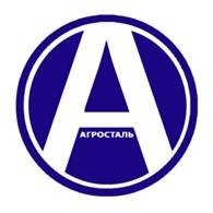 АГРОСТАЛЬ-Новосибирск