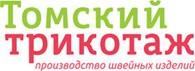 """ИП """"Томский трикотаж"""""""