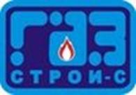 Газстрой-С