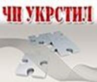 ЧП Укрстил