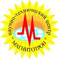 """Научно-Технический Центр """"Магнитотрон"""""""