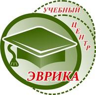 """АНО ДПО """"Учебный центр """"Эврика"""""""